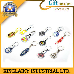 Aotomotive Gadget Key Chain for Promotion Gift (KKR-032) pictures & photos