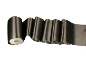 Carbon Fiber Sheet (G2W200W25CM) Cloth Fabric