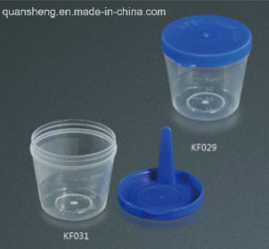 Urine/Stool Container with Snap Cap