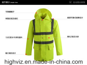 Reflective Waterproof Jacket with ANSI107 (C2446) pictures & photos