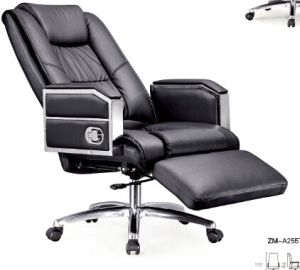 Multifunctional PU Leather Executive Office Chair
