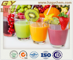 High Quality Potassium Sorbate E202/Food Preservative