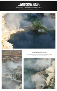 Dq-136 Outdoor Use Mist Fan Cooling pictures & photos