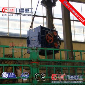 Crushing Machine Milling Machine Hard Materials Ore Coke Stone Crusher pictures & photos