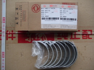 Rod Bearing for Renault 10bf11-04059; 10bf11-04058