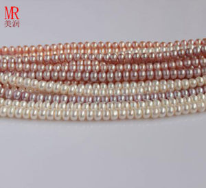 6-7mm White, Pink, Lavender Freshwater Pearl Beads Strand pictures & photos