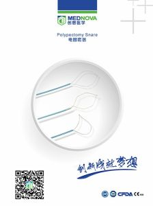Ce Marked Disposable Polypectomy Oval Snare