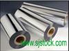 Vacuum Metallized Pet Film for Packaging (VMPET PT) pictures & photos