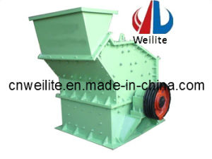 High Quality Disintegrator Machine (PCX)