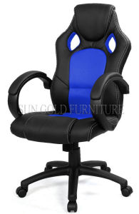 2017modern Workwell Racing Gaming Adjustable Office Computer Game Chair (SZ-GCC003) pictures & photos