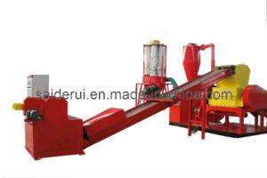Non Ferrous Metal Like Copper Aluminium Wire Recycling Machine (QY-80)
