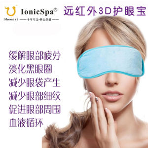 Promotional Cheap Far Infraredeye Patch, Sleep Blindfold, Sleep Cover Eye Mask pictures & photos