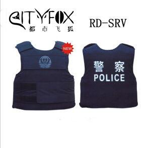 Police Military Nijiii Stab Resistant Bulletproof Manganese Steel Vest pictures & photos