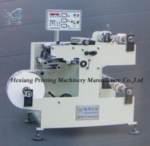 Film Slitting Machine (FQ-550)