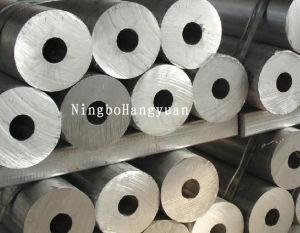 Aluminum Tube (Industry) /Aluminum Profiles/Aluminum Pipes