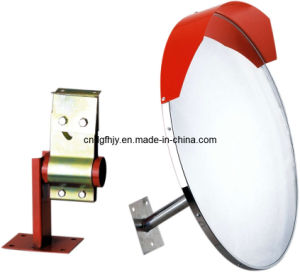 China Outdoor Convex Mirror Cm 05 China Outdoor Convex