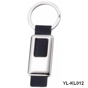 Leather Keyring (YL-KL012)