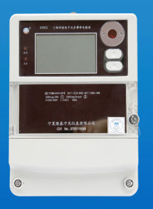Three Phase Four/Three Wire Active Electronic Meter