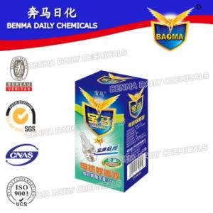 Baoma Mosquito Liquid (BM019) pictures & photos