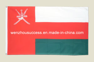Oman National Flag pictures & photos