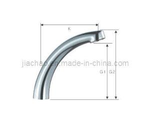 Brass Kitchen Faucet Spout (JC-3003)