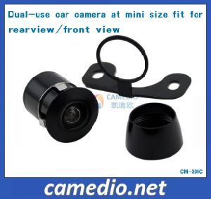 16.5mm Mini Car Auto Camera Fit for Front View/Rear View 170 Degree Waterproof pictures & photos