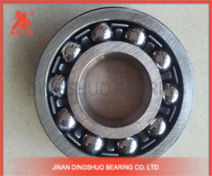 Original Imported 1316 Self-Aligning Ball Bearing (ARJG, SKF, NSK, TIMKEN, KOYO, NACHI, NTN) pictures & photos