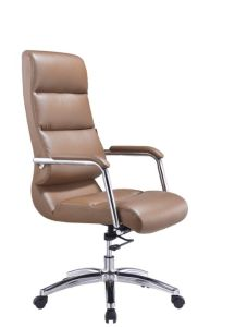 Brand New Office Chair pictures & photos