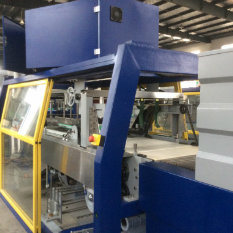 Wd-450A High Speed Shrink Film Wrapping Machinery (WD-450A) pictures & photos