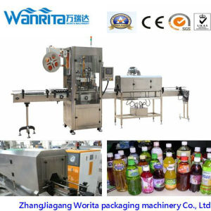 Shrinkable Sleeve Label Coating Machine (WD-S150) pictures & photos