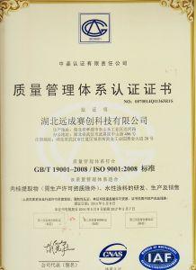 Factory Price Testosterone Decanoate/Testosterone Deca/ Test Decanoate pictures & photos
