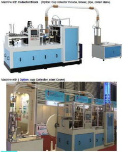 Competitive Price Paper Cup Forming Machine (ZBJ-X12)