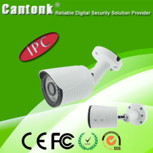 CCTV Security 1080P 3.6mm IR Bullet IP Camera (KIP-CD20) pictures & photos