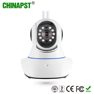 Yoosee Camera Home Security Dome WiFi PTZ Network Camera (PST-G90-IPC-G) pictures & photos