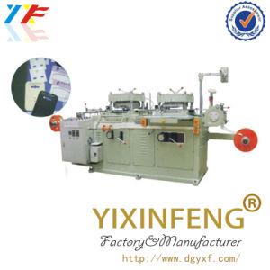 Digital Colorful Paper Foil Hot Stamping Cutting Machine
