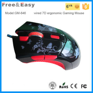 USB Braided Line Professional 7D Gaming Mouse with LED Light pictures & photos
