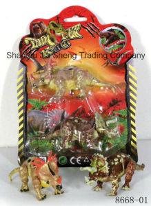 Dinosaur Toy (8668-01)