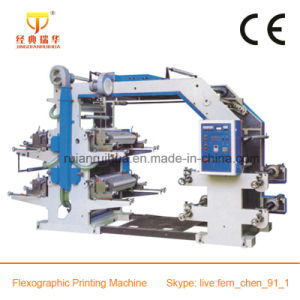 2 Color Flexo Printing Machine pictures & photos