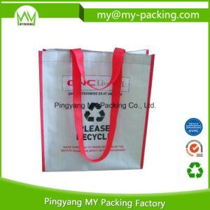 New Design Printable Matt Lamination PP Woven Shopping Bag pictures & photos