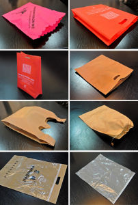 Best Ultrasonic Nonwoven Bag Making Machine, Shopping Bag Making Machine pictures & photos