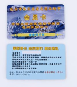 Promotional Plastic Gift Card with Customer Barcode pictures & photos