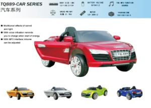latest Double Batteries Children Car Ride on Car Toy pictures & photos