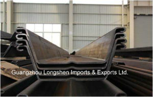 Hot Sales Piling Sheet Steel