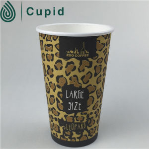Custom Logo Printed Disposable Ripple Wall Paper Cups with Lids pictures & photos