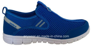 China Men Slip on Walking Comfort Shoes (815-7367) pictures & photos