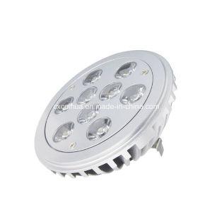 9*1W AR111 12V LED Light
