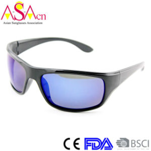 Xiamen Best Cheapest Sport Polarized Fishing Sunglasses with Ce Certificate pictures & photos