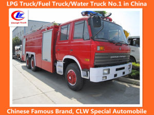 6*4 16-18cbm Foton Fire Fighting Trucks pictures & photos
