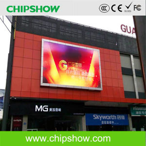 Chipshow P10 DIP Full Color Outdoor LED Display Panel pictures & photos