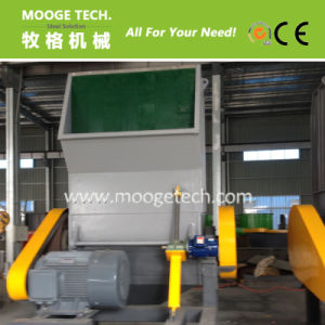 dirty waste pet bottle grinder machine / bottle crusher pictures & photos